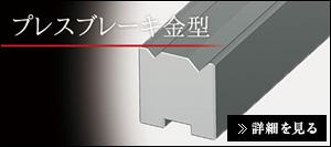 press_3ren_banner